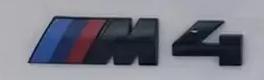 Матовая Эмблема Шильдик надпись BMW 1,2,3,4,5,6,7,8,I3,I8,m1,m2,m3,m4,m5, m6,x1,x2,x3,x4,x5,x6,Z4,F10,15