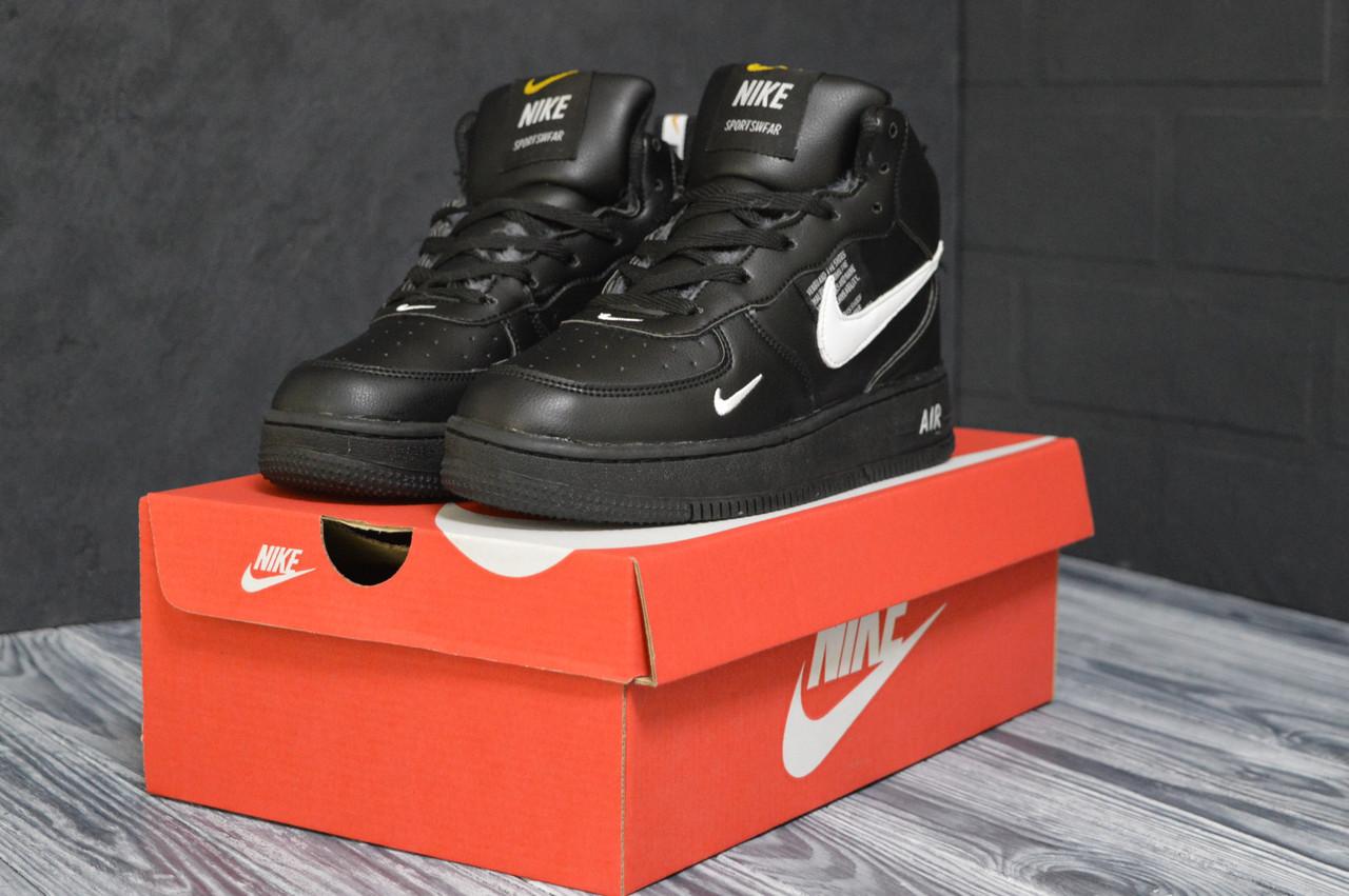 Кроссовки спортивные мужские Nike Air Force 1 Mid LV8 кросовки зимние