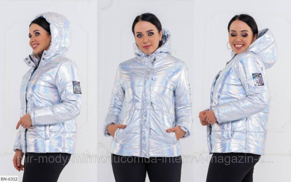 Куртка осень-зима  BN-6312 р:48-50,52-54 077585