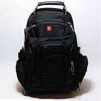 Вместительный рюкзак SwissGear, свисгир. Черный. 35L / 7697 black