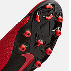 Футбольные бутсы Nike Phantom VSN Academy DF FG/MG (AO3258-600) Оригинал, фото 7
