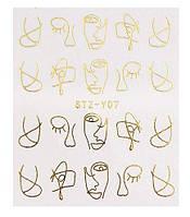 Наклейки для ногтей золотистые, фото 1