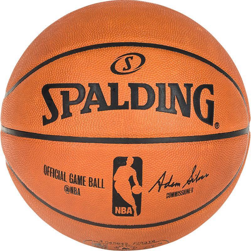 Мяч баскетбольный Spalding NBA Game Ball Size 7