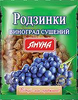 Родзинки (виноград сушений) 80гр.Ямуна (Я00033)