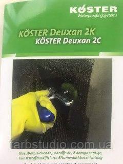 Гидроизоляция koster deuxan 2k