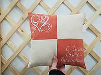 Подушка ко Дню Святого Валентина, фото 4