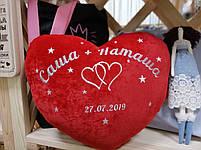 Подушка ко Дню Святого Валентина, фото 8