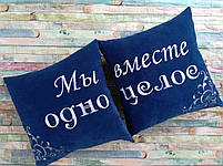 Подушка ко Дню Святого Валентина, фото 2