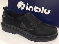 Кожаные туфли от тм.Инблу- Новинка