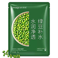 Тканевая маска с экстрактом зеленого горошка Natural Green Beans Extraction Mask (25г)
