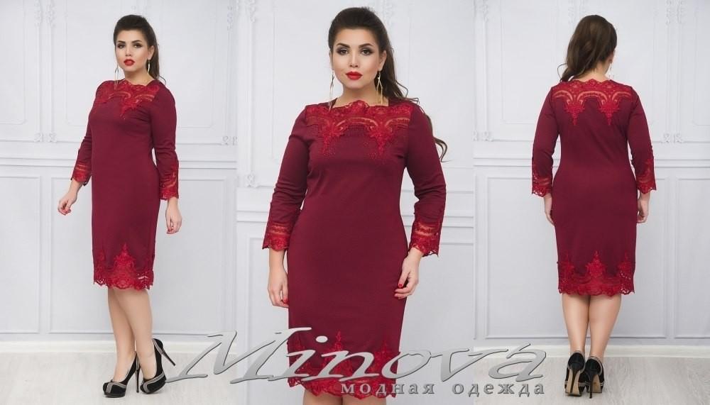 """Элегантное женское платье вышивкой ткань """"Французский трикотаж"""" 50, 52, 54 размер"""