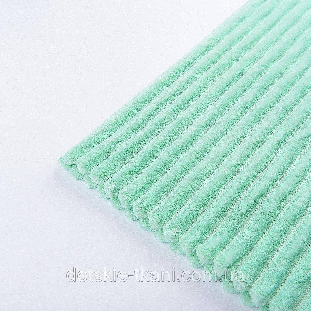 Лоскут плюша в полоску Stripes  мятного цвета с зеленоватым оттенком, размер 90*55 см