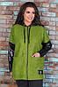 Подовжена тепла жіноча куртка з Букле та шкірозамінника, фото 9