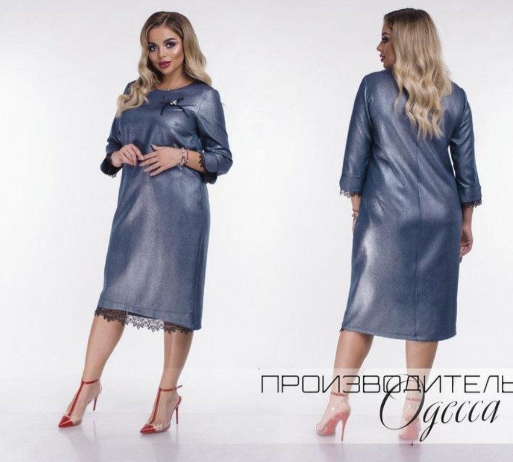 """Изысканное женское платье ткань """"Костюмная ткань"""" 54, 56 размер батал"""