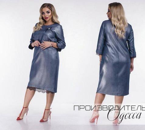 """Изысканное женское платье ткань """"Костюмная ткань"""" 54, 56 размер батал, фото 2"""