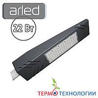 Светодиодный светильник LEDO 22 Вт