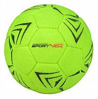 Мяч футзальный SportVida SV-PA0025 Size 4
