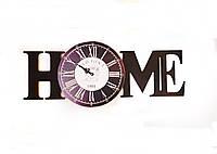 Часы настенные СТАРЫЙ ГОРОД home d2808