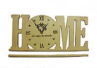 Часы настольные, настенные HOME H1801