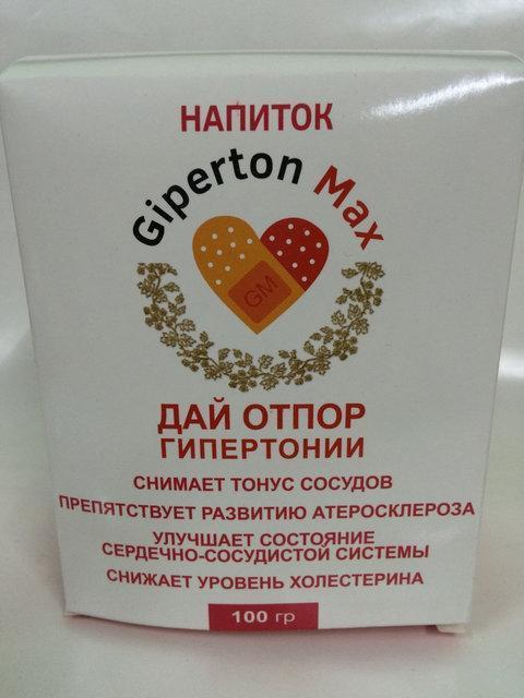 Напиток от гипертонии Giperton Max (Гипертон Макс) ViP
