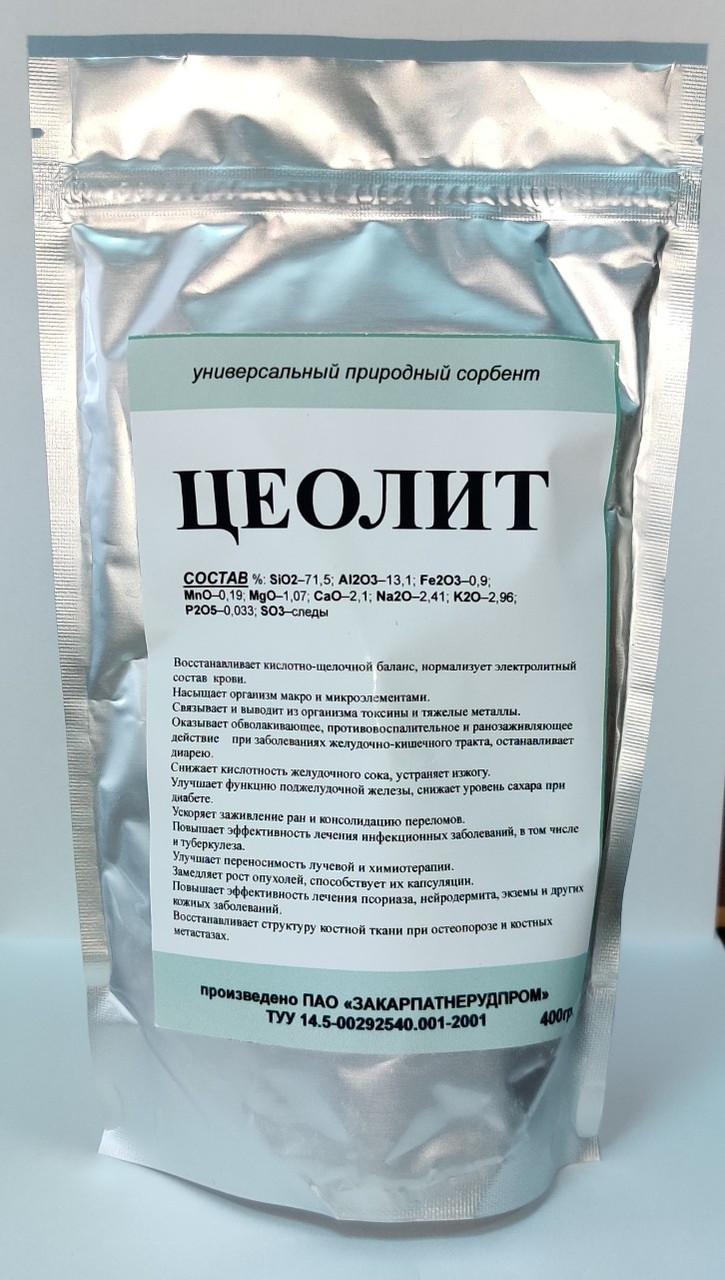 Сорбент природный Цеолит, аналог Атоксил 400 гр.