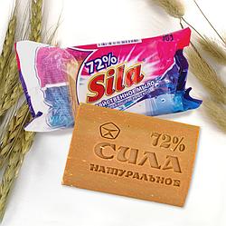 Мыло хозяйственное 72% Sila 100г