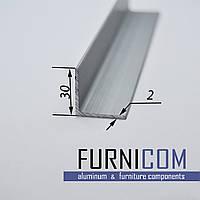 Уголок алюминиевый 30х30х2 / AS