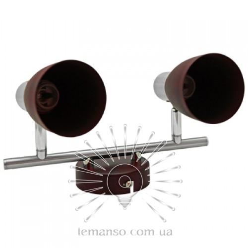 Спот Lemanso ST196-2 двойной E14 / 40W вишня