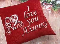 "Подушка ""I love you"", фото 3"
