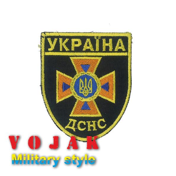 "Шеврон ""Україна ДСНС"""