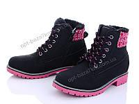 Ботинки детские Clibee HD160 black (32-37) - купить оптом на 7км в одессе