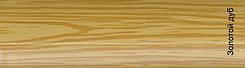 Защитные ролеты 39 профиль золотой дуб