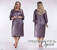 """Превосходное женское платье ткань """"Костюмная"""" 50, 52, 54, 56, 58, 60, 62 размер батал"""