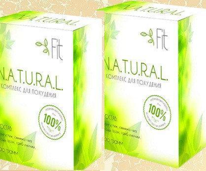 Natural Fit - комплекс для похудения / блокатор калорий (Нейчерал Фит) ViP