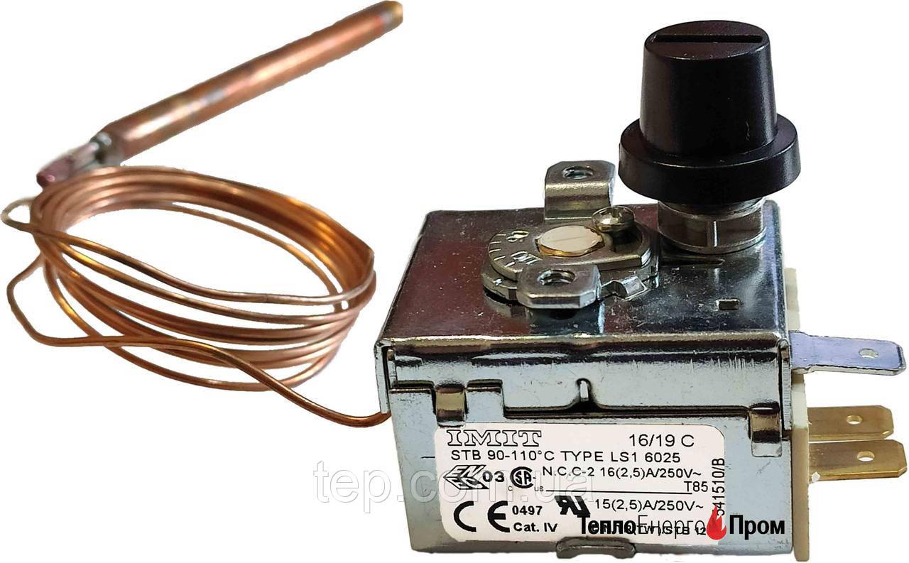 Граничний (аварійний) термостат 90 - 110ºС, Imit LS1
