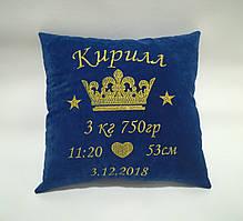 Подушка с короной и метрикой синяя