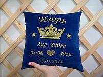 Подушка с короной и метрикой синяя, фото 2