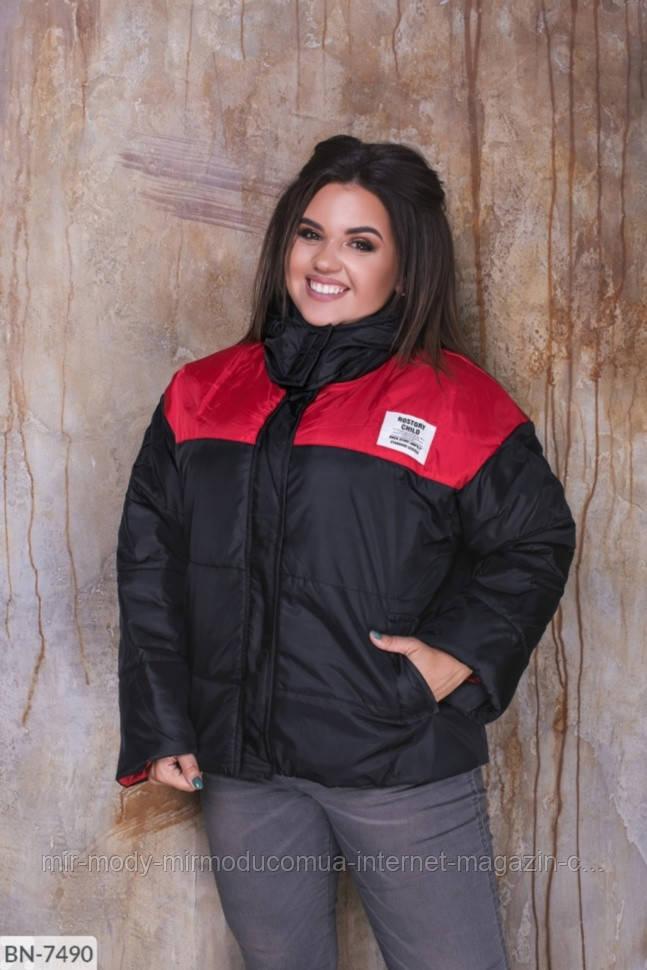 Куртка осенняя  BN-7490 р:48-50,52-54,56-58 077670