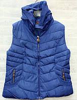 """Жилетка женская демисезонная стеганая, размеры L-4XL (3 цв) """"VANILLA"""" купить недорого от прямого поставщика"""