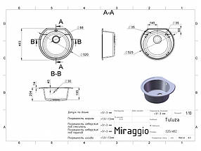Кухонная мойка из искусственного камня 52*48*20 см Miraggio Tuluza песочный, фото 2