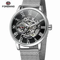 Механічні годинники Forsining Skeleton (silver) гарантія 12 місяців