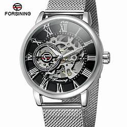 Механические часы Forsining Skeleton (silver) - гарантия 12 месяцев