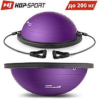 Балансировочная платформа HS-L058 violet До 200 кг. Насос и 2 эспандеры (80 см)