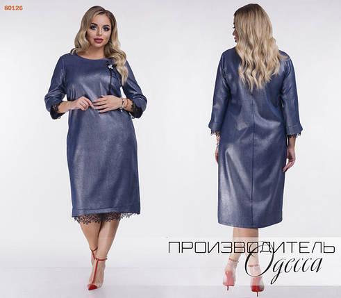 """Непревзойдённое женское платье ткань """"Костюмная"""" 50, 52 размер батал, фото 2"""