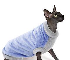 """Свитер Pet Fashion """"Томас"""" (сиреневый)"""