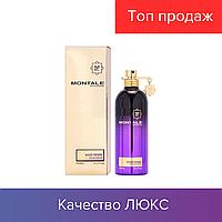 100 ml Montale Paris Aoud Sense. Eau de Parfum | Женская парфюмированная вода Монталь Ауд Сэнс 100 мл ЛИЦЕНЗИЯ ОАЭ