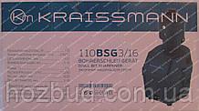 Станок для заточки сверл Kraissmann 110BSG3/16