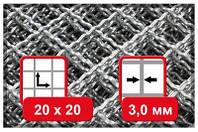 Сетка канилированная (сложно-рифленая) 20х20 мм