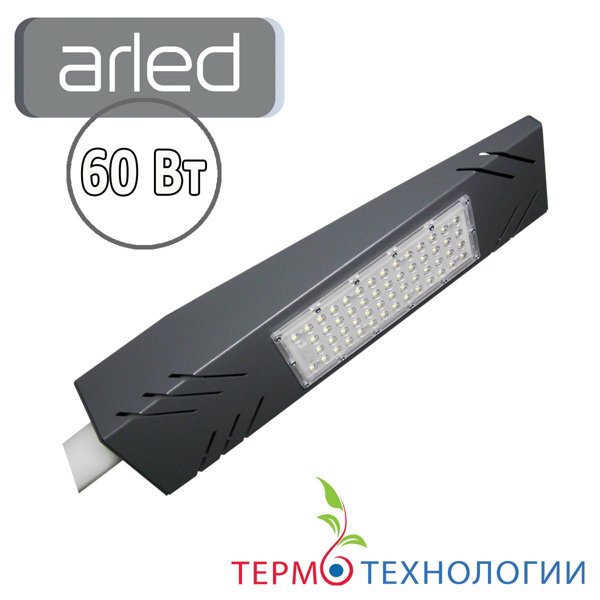 Светодиодный светильник LEDO 60 Вт