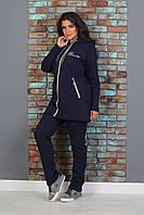 Женский теплый трикотажный костюм  больших размеров с удлиненной курткой  сезон зима
